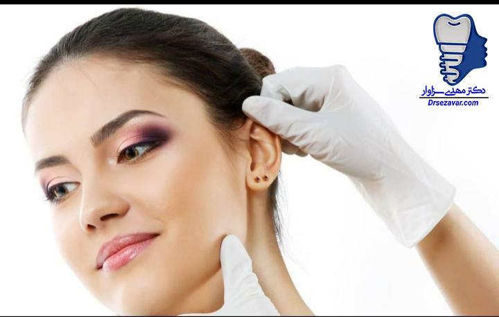 خطرات و عوارض اتوپلاستی(عمل-زیبایی-گوش)