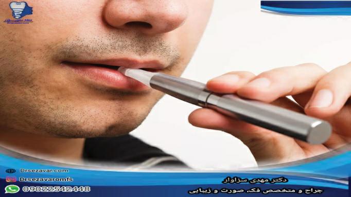 آیا سیگارهای الکترونیکی نیز برای ایمپلنتهای دندانی مضر هستند؟